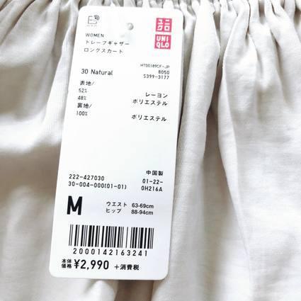 f:id:ouchibiyori:20200214175443j:plain