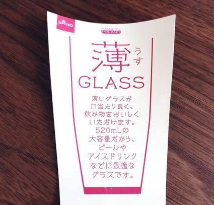 f:id:ouchibiyori:20200215220400j:plain