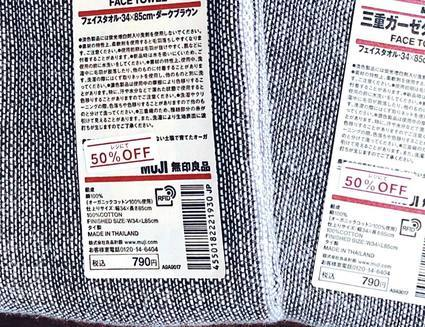f:id:ouchibiyori:20200217193540j:plain