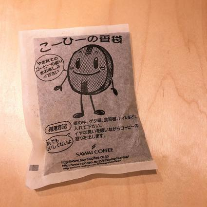 f:id:ouchibiyori:20200219201213j:plain