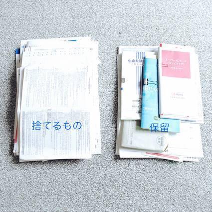 f:id:ouchibiyori:20200220193304j:plain