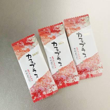 f:id:ouchibiyori:20200226191245j:plain