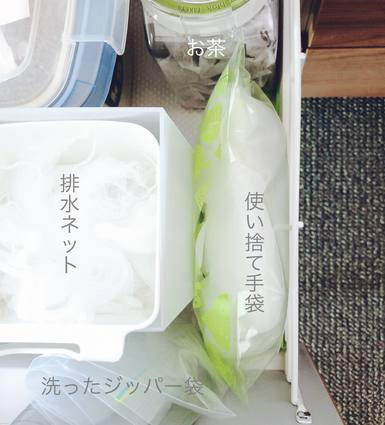 f:id:ouchibiyori:20200227195244j:plain
