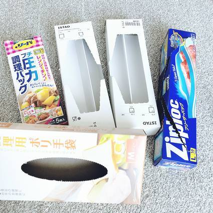f:id:ouchibiyori:20200227200526j:plain