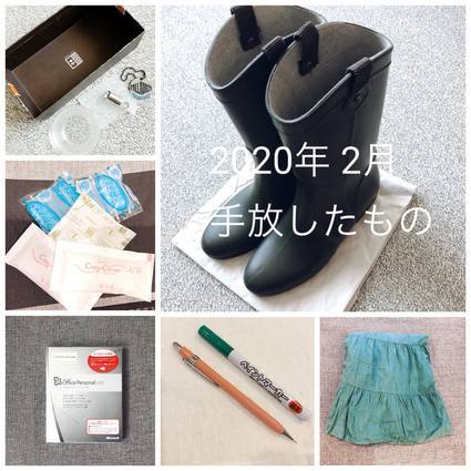 f:id:ouchibiyori:20200229024335j:plain