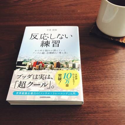 f:id:ouchibiyori:20200314184038j:plain