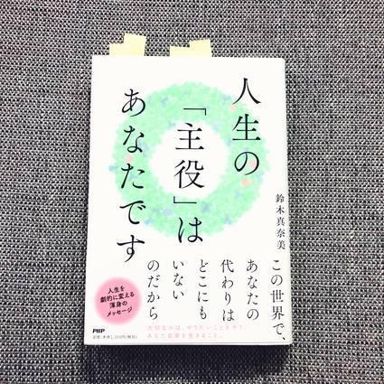 f:id:ouchibiyori:20200316203909j:plain