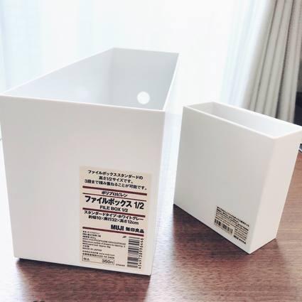 f:id:ouchibiyori:20200321151135j:plain