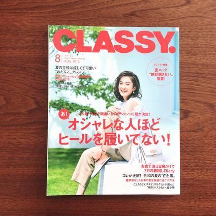 f:id:ouchibiyori:20200325185247j:plain