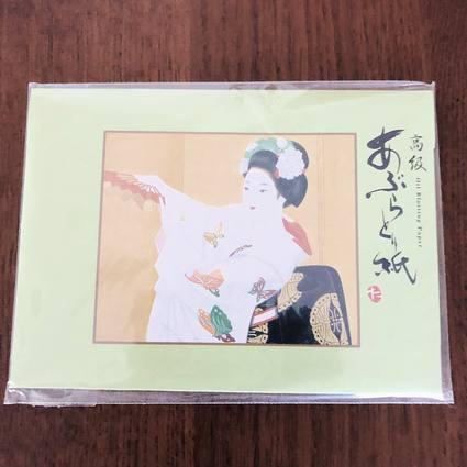 f:id:ouchibiyori:20200326212137j:plain