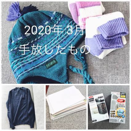 f:id:ouchibiyori:20200331173205j:plain
