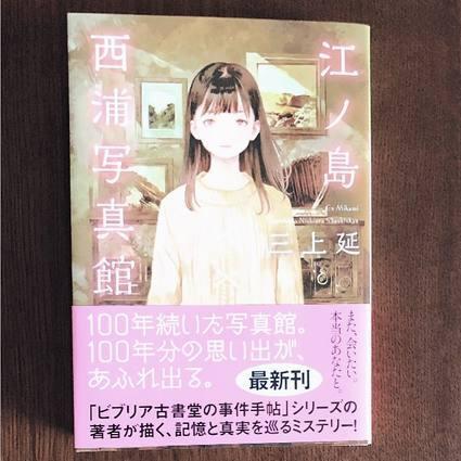 f:id:ouchibiyori:20200407215753j:plain