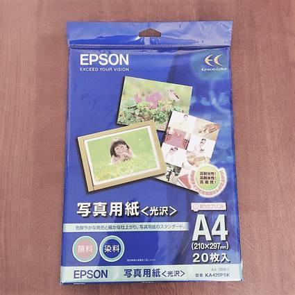f:id:ouchibiyori:20200410195502j:plain