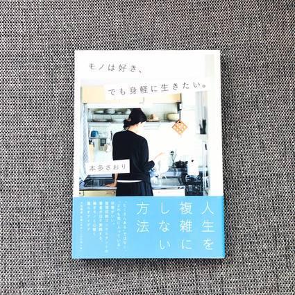 f:id:ouchibiyori:20200413211141j:plain