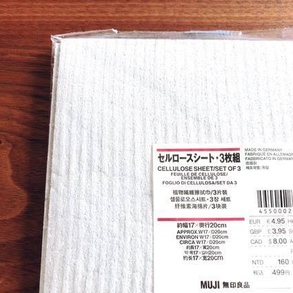 f:id:ouchibiyori:20200413211224j:plain
