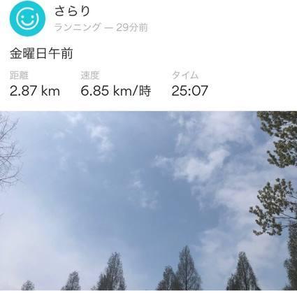 f:id:ouchibiyori:20200417190952j:plain