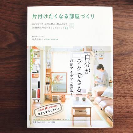 f:id:ouchibiyori:20200420201916j:plain
