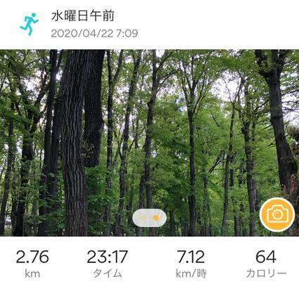 f:id:ouchibiyori:20200422195752j:plain