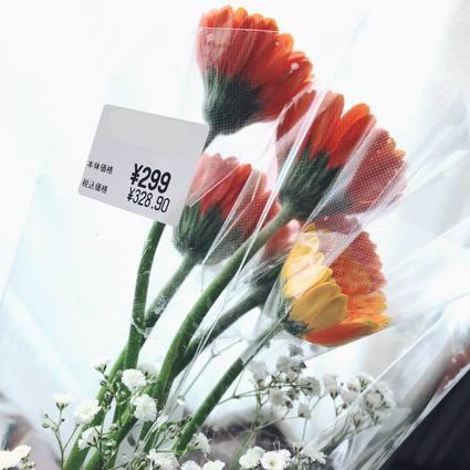 f:id:ouchibiyori:20200429195732j:plain