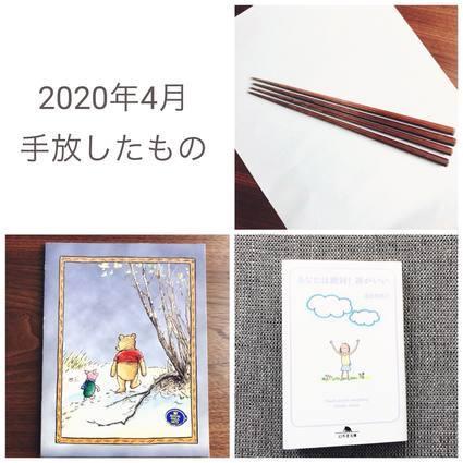 f:id:ouchibiyori:20200430203159j:plain