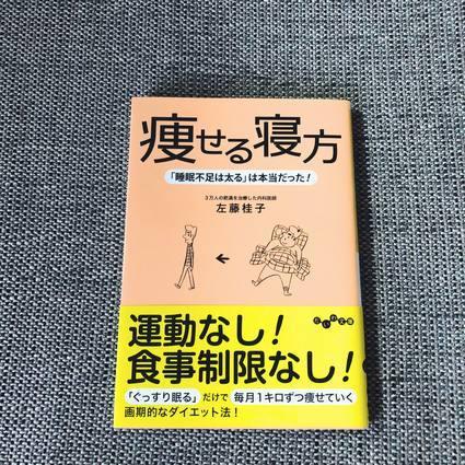 f:id:ouchibiyori:20200503193955j:plain