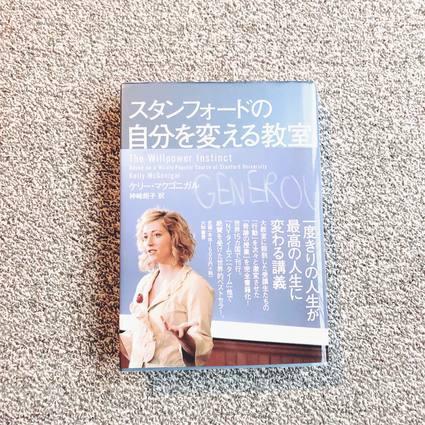 f:id:ouchibiyori:20200506201258j:plain