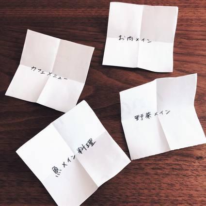 f:id:ouchibiyori:20200507173518j:plain
