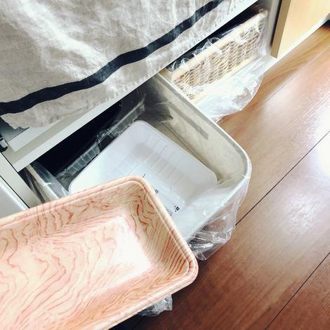 f:id:ouchibiyori:20200603200235j:plain