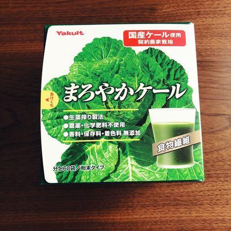 f:id:ouchibiyori:20200605191057j:plain