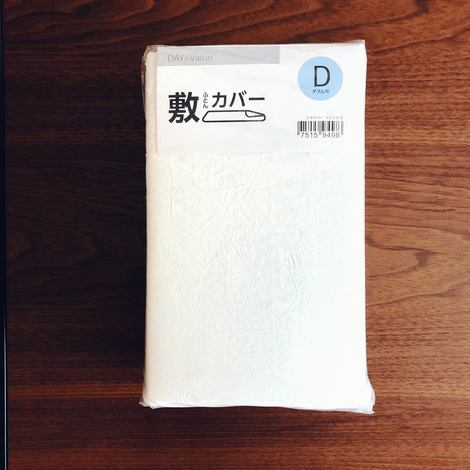 f:id:ouchibiyori:20200608193339j:plain