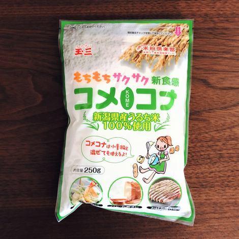 f:id:ouchibiyori:20200614163654j:plain