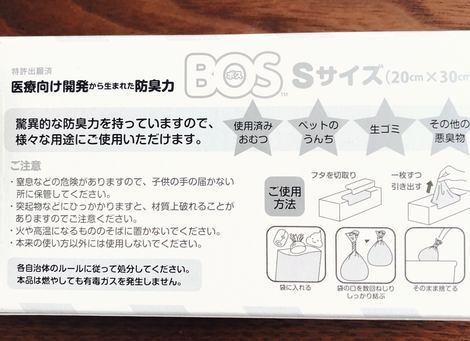 f:id:ouchibiyori:20200617211117j:plain