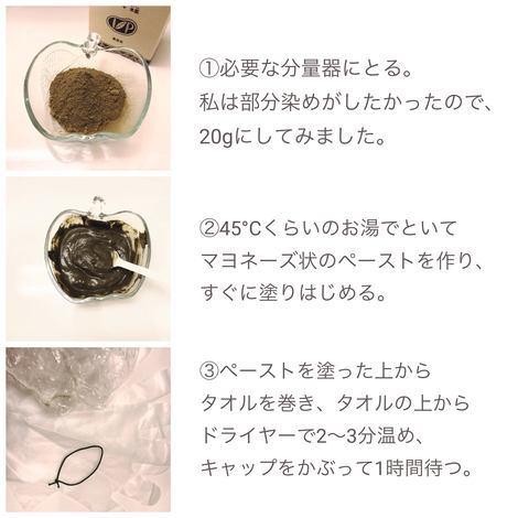 f:id:ouchibiyori:20200618201925j:plain