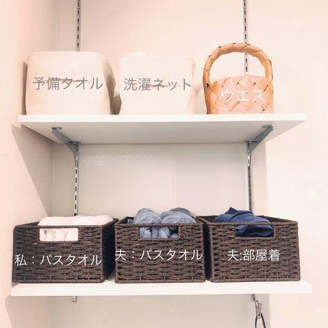 f:id:ouchibiyori:20200622213348j:plain