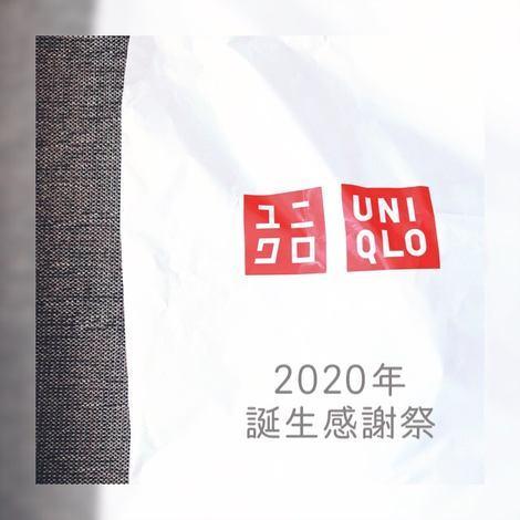 f:id:ouchibiyori:20200623022112j:plain