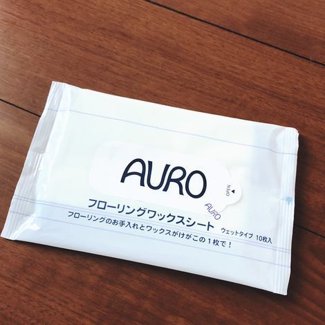 f:id:ouchibiyori:20200702202743j:plain