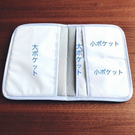 f:id:ouchibiyori:20200703190823j:plain