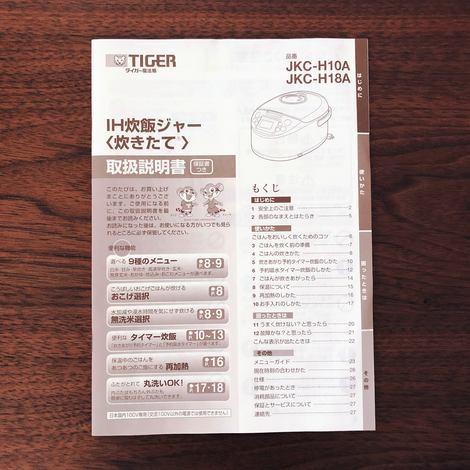 f:id:ouchibiyori:20200704155730j:plain