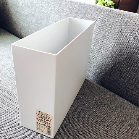 f:id:ouchibiyori:20200706195952j:plain