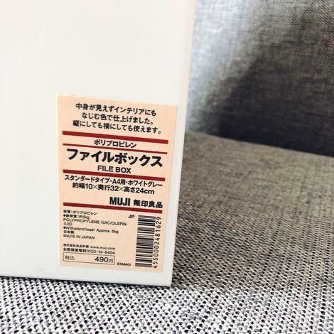 f:id:ouchibiyori:20200706200003j:plain