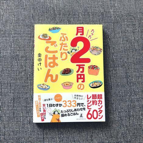 f:id:ouchibiyori:20200706200856j:plain