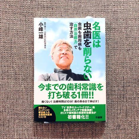 f:id:ouchibiyori:20200709212345j:plain