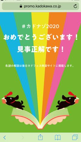 f:id:ouchibiyori:20200713210553p:plain