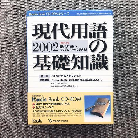f:id:ouchibiyori:20200730151339j:plain