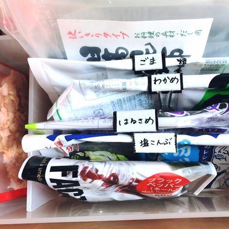 f:id:ouchibiyori:20200806202303j:plain