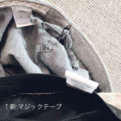 f:id:ouchibiyori:20200810180337j:plain