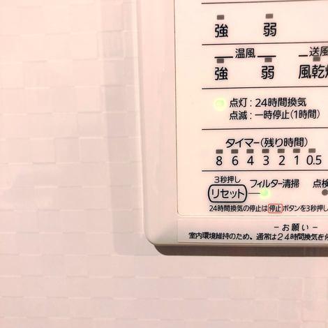 f:id:ouchibiyori:20200819204538j:plain