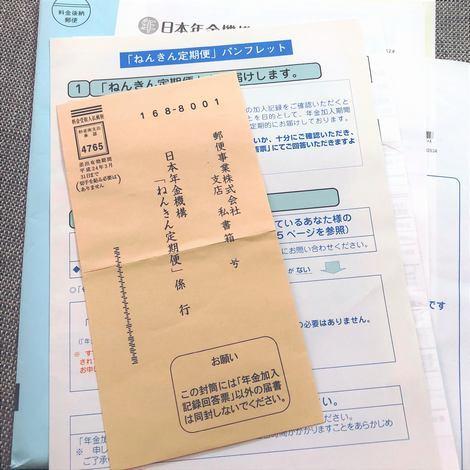 f:id:ouchibiyori:20200827200411j:plain