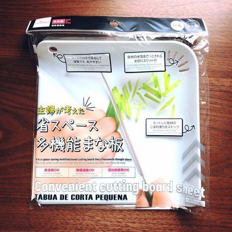 f:id:ouchibiyori:20200828183519j:plain