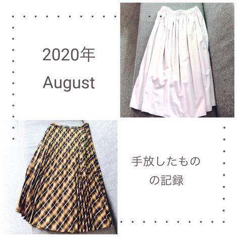f:id:ouchibiyori:20200831204814j:plain